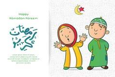 Illustration för Ramadankareemtecknad film vektor illustrationer