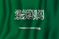 Illustration för Saudiarabien realistisk vinkande flaggavektor Nationellt landsbakgrundssymbol retro självständighet för bakgrund stock illustrationer