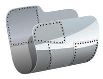 Illustration för stålmappvektor Royaltyfria Bilder