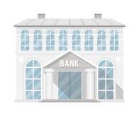 Illustration för vektor för design för lägenhet för kommersiellt hus för bankbyggnad administrativ Arkivfoton