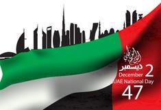 Illustration för vektor Förenade Arabemiraten för nationell dag stock illustrationer