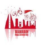 Illustration för vektor självständighetsdagenBahrain för nationell dag stock illustrationer