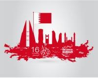 Illustration för vektor självständighetsdagenBahrain för nationell dag royaltyfri illustrationer