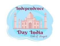 Illustration för vektor för självständighetsdagenIndien affisch stock illustrationer