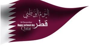 Illustration för vektor självständighetsdagenQatar för nationell dag vektor illustrationer