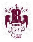 Illustration för vektor självständighetsdagenQatar för nationell dag royaltyfri illustrationer