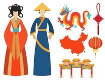 Illustration för vektor för symboler för forntida berömd orientalisk kultur för Kina symboler österut kinesisk traditionell stock illustrationer
