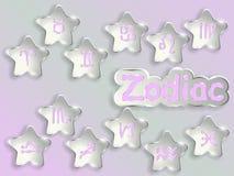 Illustration för vektor för zodiakteckentecknad film Arkivbilder