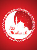 Illustration For Eid Mubarak Royalty Free Stock Photography