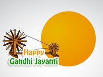 Illustration of Gandhi Jayanti Background. Illustration of elements of Gandhi Jayanti background. Gandhi Jayanti is a national festival celebrated in India to Royalty Free Stock Photography