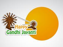 Illustration of Gandhi Jayanti Background. Illustration of elements of Gandhi Jayanti background. Gandhi Jayanti is a national festival celebrated in India to Royalty Free Stock Photos