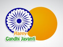 Illustration of Gandhi Jayanti Background. Illustration of elements of Gandhi Jayanti background. Gandhi Jayanti is a national festival celebrated in India to Stock Photography