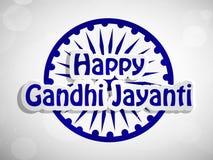 Illustration of Gandhi Jayanti Background Stock Image