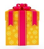 Illustration of giftbox Stock Image