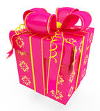 Illustration of giftbox Royalty Free Stock Photo