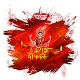 Goddess Lakshmi on Happy Diwali Dhanteras Holiday doodle background for light festival of India. Illustration of Goddess Lakshmi on Diwali Holiday background for
