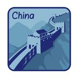 Illustration with Great Wall of China Stock Images