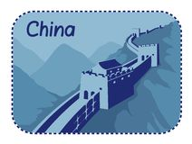 Illustration with Great Wall of China Royalty Free Stock Photos