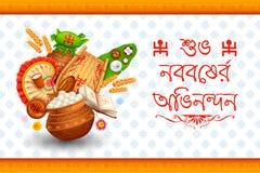 Bangla noboborsho stock illustrations 21 bangla noboborsho stock greeting background with bengali text subho nababarsha antarik abhinandan meaning heartiest wishing for happy new year m4hsunfo