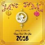 Happy chinese new year 2018 card with dog white paper cutting in frame and hanging chinese lantern on cherry branches vector illustration
