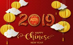Happy Chinese New Year 2019 card. Year of the pig royalty free illustration