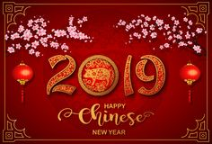 Happy Chinese New Year 2019 card. Year of the pig stock illustration