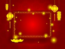 Happy chinese new year with copy space on red background. Illustration of happy chinese new year with copy space on red background and golden decoration Royalty Free Stock Photography