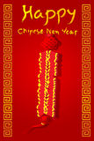 Illustration of happy Chinese new year 2015 with firework on red background Stock Photos