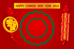 Illustration of happy Chinese new year 2015 with gold amulet on red background.  Stock Photo