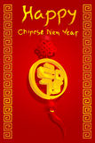 Illustration of happy Chinese new year 2015 with gold amulet on red background Stock Image