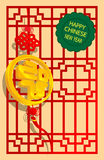 Illustration of happy Chinese new year with 2015 gold amulet on vintage background.  Royalty Free Stock Photo