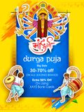 Happy Dussehra Sale Offer background with hindi text Maa Durga Stock Photography
