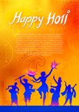 Happy Holi Background for Festival of Colors celebration greetings. Illustration of Happy Holi Background for Festival of Colors celebration greetings stock illustration