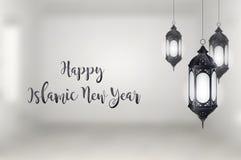 Happy islamic new year with hanging lantern. Illustration of Happy islamic new year with hanging lantern royalty free illustration