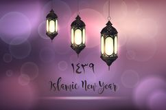 Happy islamic new year with hanging lantern on purple background. Illustration of Happy islamic new year with hanging lantern on purple background vector illustration