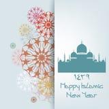 Happy new Hijri year 1439. Illustration of Happy new Hijri year 1439 stock illustration