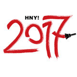 2017 illustration, Happy New Year inscription made with b. Rushstrokes drawn with painting brush vector illustration