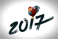 Illustration for happy new year 2017 red rooster cock. Illustration for happy new year 2017 red rooster. Vector element of design logo, card, poster, clothing Vector Illustration