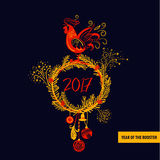 Illustration for happy new year 2017 red rooster. Silhouette coc Royalty Free Stock Image