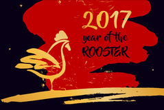 Illustration for happy new year with silhouette cock and christm Royalty Free Stock Photography