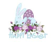 Illustration heureuse d'art de vecteur de carte de voeux de Pâques Conception de ressort illustration de vecteur