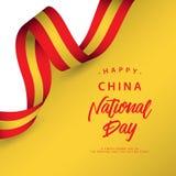 Illustration heureuse de conception de vecteur de jour national de la Chine illustration de vecteur