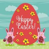 Illustration heureuse de vacances de Pâques Photos stock