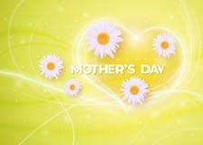 Illustration heureuse de vacances de vecteur de jour de mères illustration de vecteur