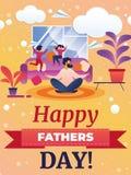Illustration heureuse de vecteur de jour de pères de bannière illustration stock