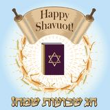 Illustration heureuse de vecteur de Shavuot illustration libre de droits