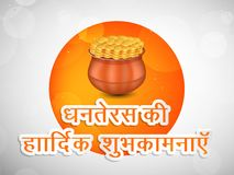 Illustration of hindu festival Diwali background Royalty Free Stock Photography