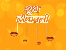Illustration of hindu festival Diwali background Royalty Free Stock Images
