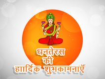 Illustration of hindu festival Diwali background Royalty Free Stock Photos