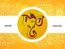 Illustration of Hindu festival Ganesh Chaturthi Background vector illustration